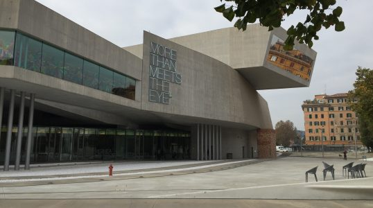 National Museum of the 21st Century Arts MAXXI Rome