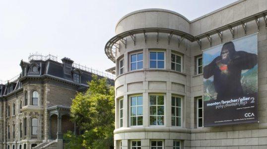 Canadian Centre for Architecture Collection, Montréal.