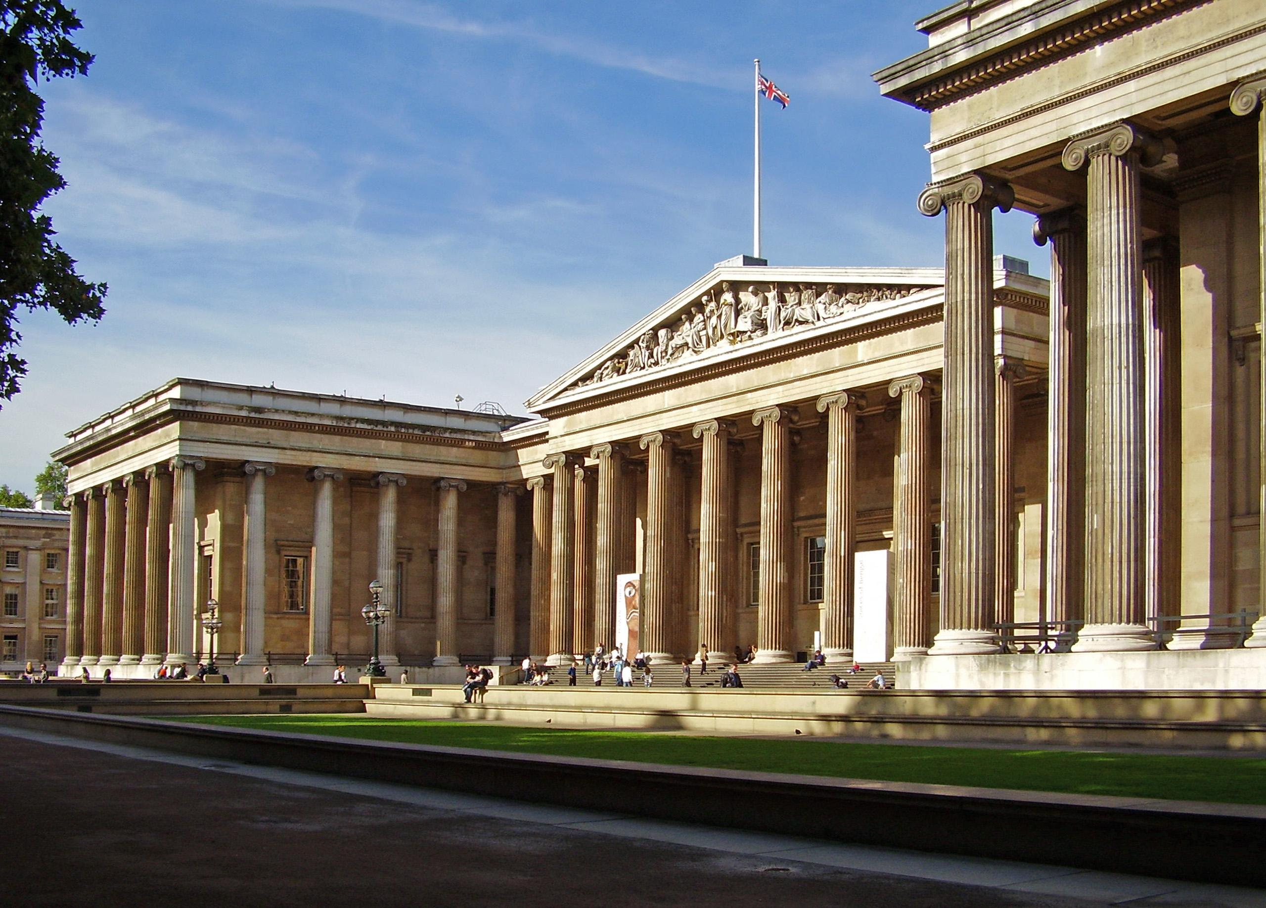 the british museum museeum
