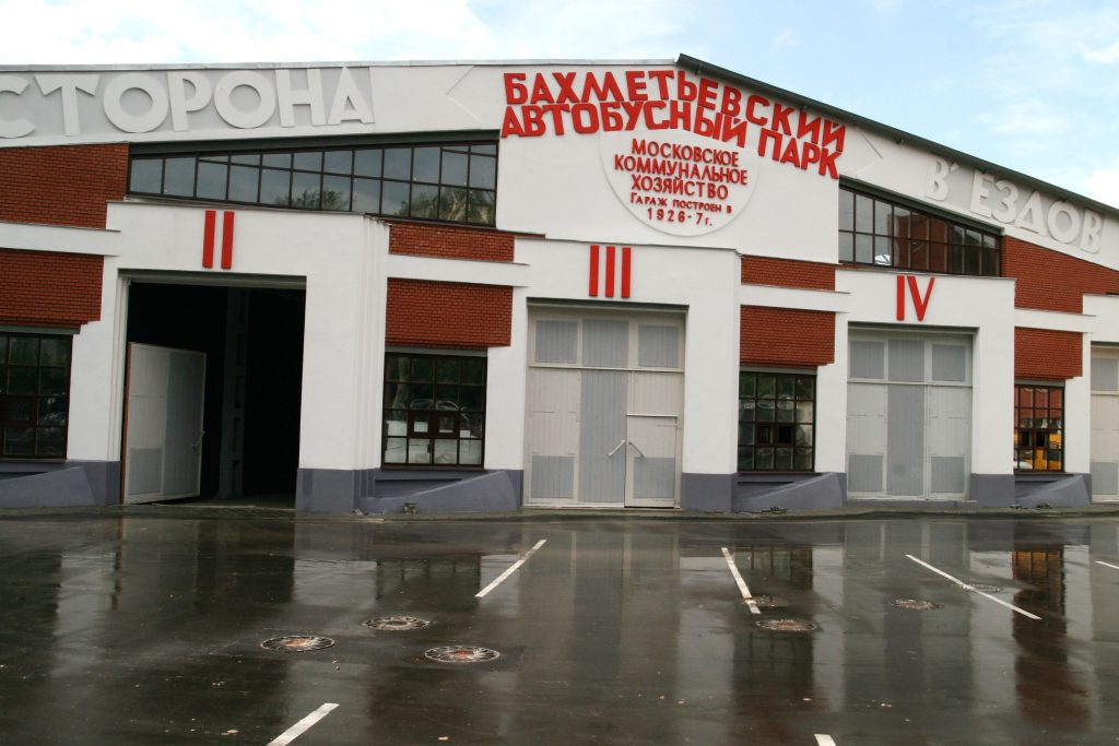 Bakhmetevsky Bus Garage by Moreoreless Wikimedia Commons