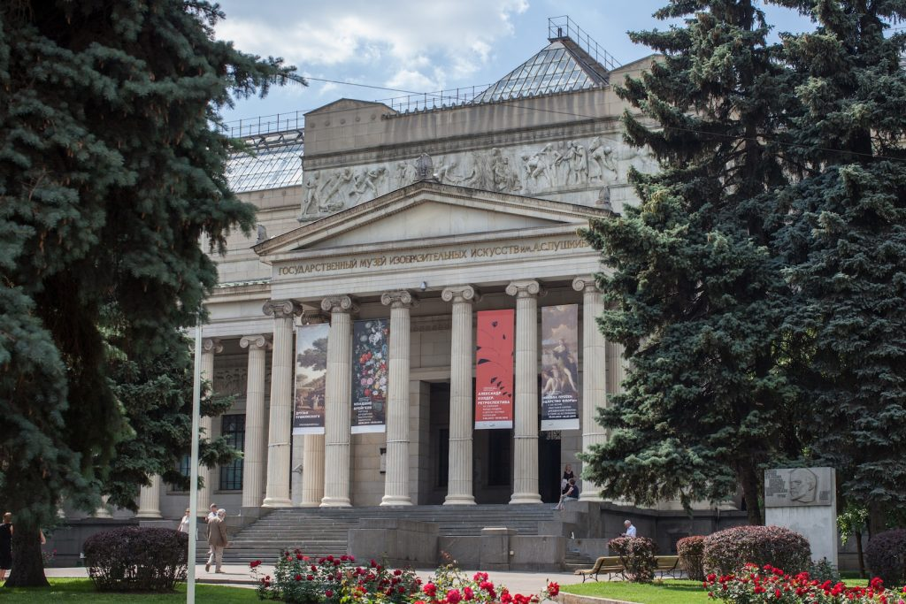 The State Pushkin Museum of Fine Arts by Daria Artmeieva for @Museeum