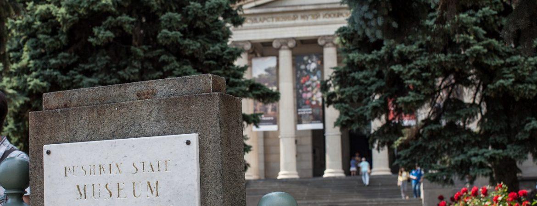 Daria Artemieva for Museeum