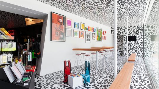 All Keith Haring Works