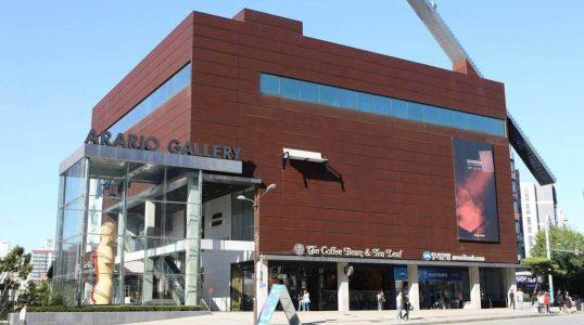 Arario Gallery in Cheonan