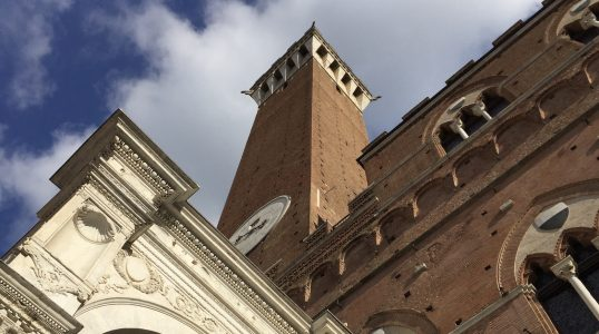 Civic Museum Siena