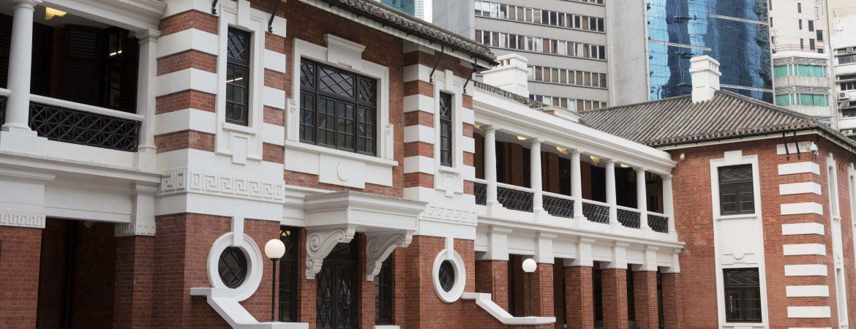 Block 01 Police Headquarters Block